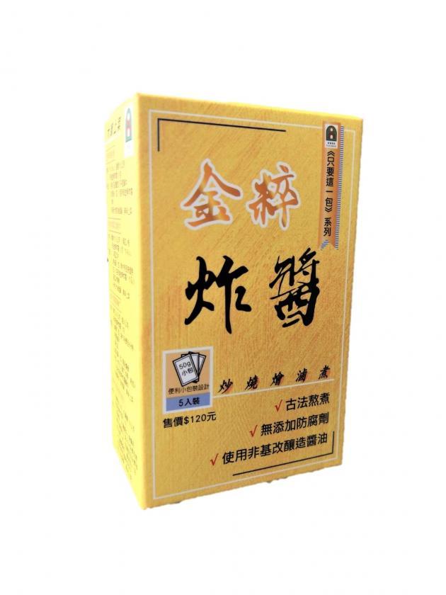 只要這一包系列--<br>【金粹炸醬】盒裝便利包(5入/盒) 1